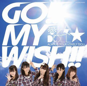 GO!! MY WISH!! ジャケット