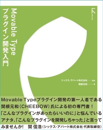 MTP_cover_m.jpg