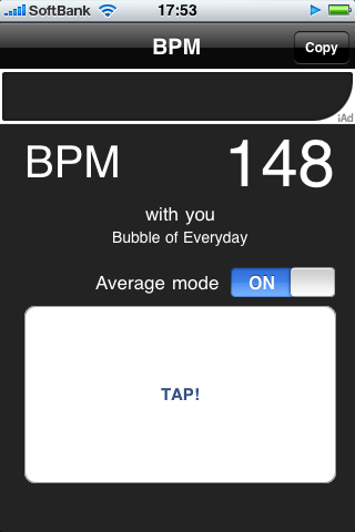 bpm_os4.png