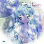 dear_word-150.jpg