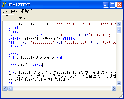 html2text001.png