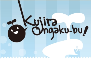 kujiraongaku-logo.jpg