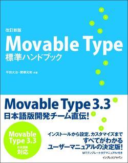 newMTcover-obi.jpg