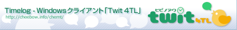 twit4tl_banner.png
