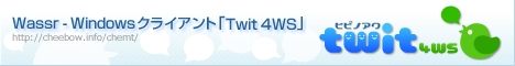 twit4ws_banner.png