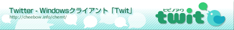 twit_banner.png