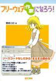 fsd_cover.jpg