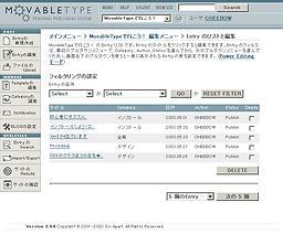 del_entry.jpg